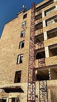 Висота підйому Н-39 метрів. Щоглові підйомники для подачі будматеріалів, Будівельний підйомник з висувною плт., фото 2