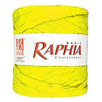 Рафия #18 водоотталкивающая, желтая (200 м) Италия