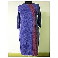 Женское платье большого размера осеннее 54 (56, 58, 60) для полных женщин батал №301