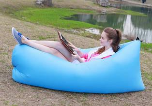 ХИТ!!! Надувной диван кресло мешок Ламзак (Lamzak) Синий