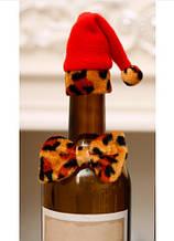"""Новорічна прикраса на пляшку """"Шапка+бант"""", матеріал тканина, (бант - 4*7см, шапка 6*5см)"""