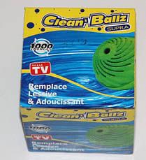 Шарик для стирки CLEAN BALL, шар для стирки белья без порошка PR1, фото 3