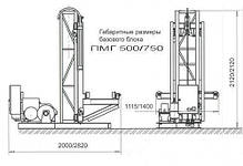 Висота підйому Н-29 метрів. Щогловий підйомник вантажний, будівельні підйомники з висувною платформою 750 кг, фото 2