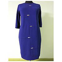 Женское платье нарядное большой размер осеннее 54р. батал для полных женщин №0360