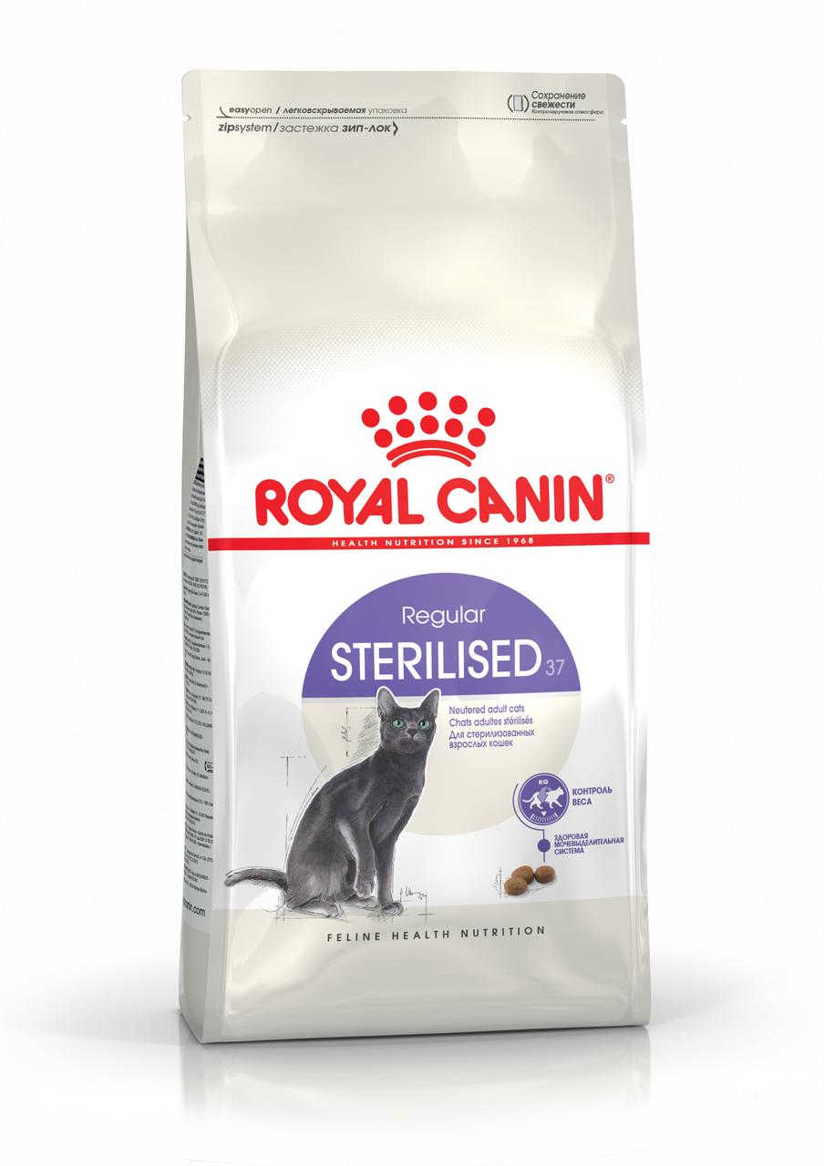 Royal Canin Sterilised (РоялКанин Стерилизед)сухой корм для стерилизованных кошек от 1 до 7 лет 4 кг