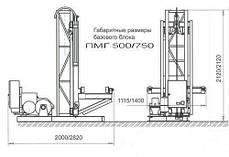 Висота підйому Н-27 метрів. Будівельний підйомник, вантажні будівельні підйомники з висувною платформою 750 кг, фото 3