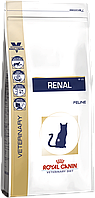 Royal Canin Renal Feline (Роял Канин Ринал Филайн) - сухой корм, диета при заболеваниях почек у кошек 4 кг