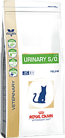 Royal Canin Urinary S/O Feline(Роял Канин Уринари Филайн) - диета при мочекаменной болезни у кошек 7 кг