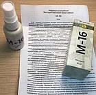 Спрей М-16 для потенции- Возбуждающие средства, фото 3