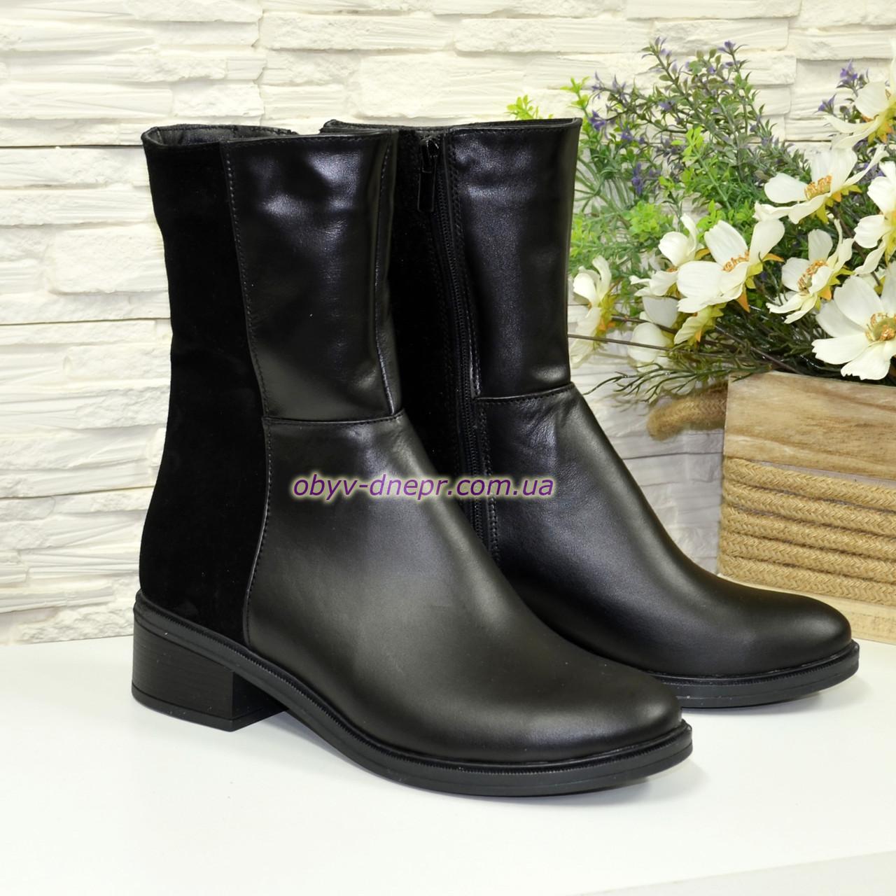 Ботинки комбинированные зимние на невысоком каблуке, из натуральной кожи и замши черного цвета