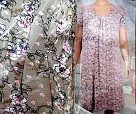 Пеньюари і нічні сорочки Nicoletta оптом в Україні. Порівняти ціни ... eb8d11f36d851