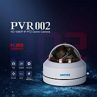 Поворотная камера ESCAM PVR002 1080 4X Zoom Внешняя, купольная, погодозащитная, ночное видение P6SPro