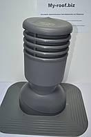 Вентиляционные выходы KRONO-PLAST KPGO 1-3, Ø 125, УТЕПЛЕННЫЙ, RAL 7024 графитовый под покрытие