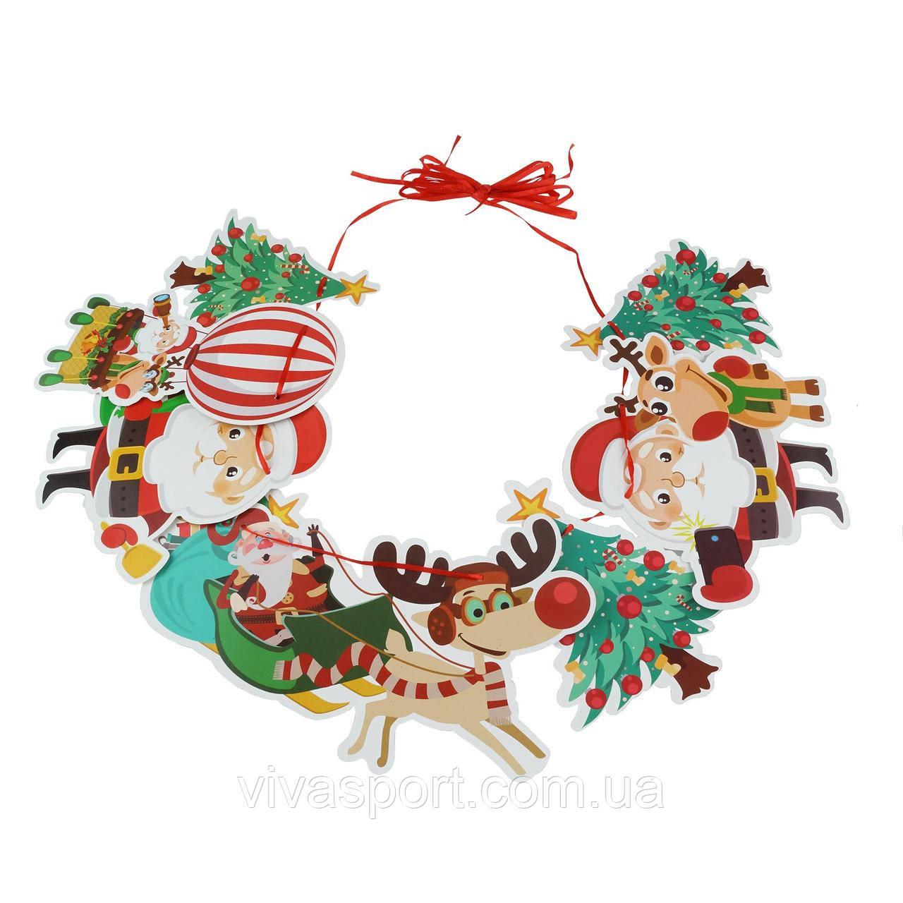 Новогодняя гирлянда Дед Мороз, бумажная гирлянда
