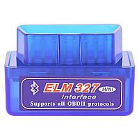 Cканер адаптер диагностический диагностики автомобиля OBD ELM327 Bluetooth 1.5v двухплатный OBDII pic18f25k80
