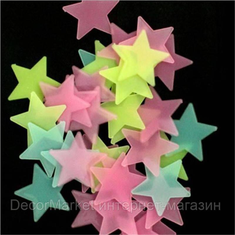 Стикеры звездочки, светящиеся в темноте МИКС 50 шт