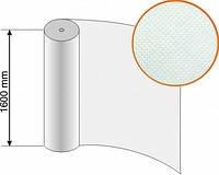 Агроволокно ТМ «Агротекс» 50 UV белый (1,6 х 100м)