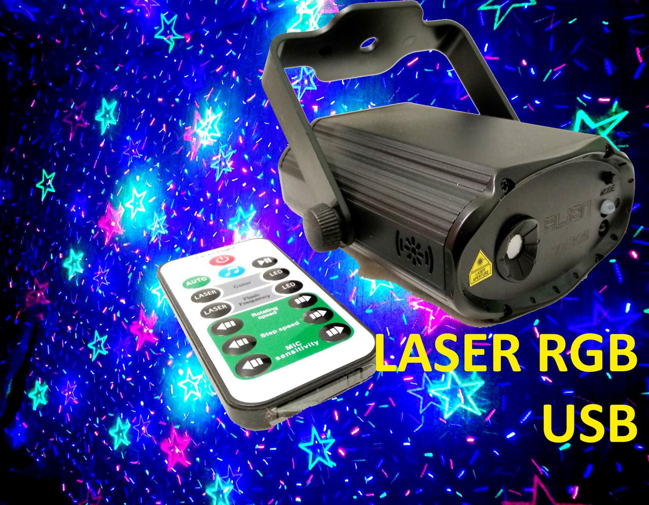 Лазер диско с пультом ДУ, USB, новогодний, лазерный проектор, светомузыка Dzyga