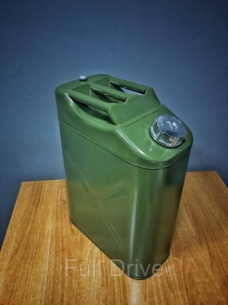 Канистра для топлива 20 литров