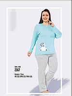 Пижама женская больших размеров персиковая,розовая FAWN интерлок 2367