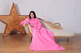 Плед с рукавами из флиса 180х150 см Розовый Fleece rozovyj, КОД: 292887