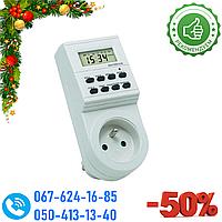 Programmer timer digital, Розетка таймер, Недельный программатор, Автотаймер для отключения электроприборов