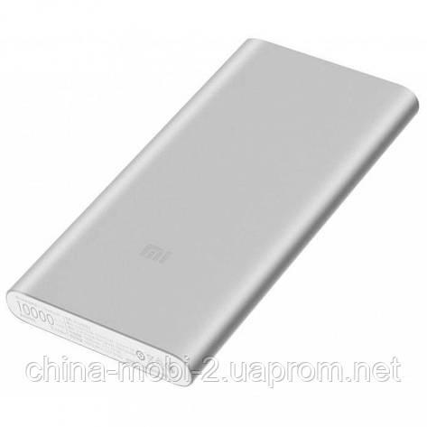 Внешний портативный аккумулятор Xiaomi Mi Power Bank 2S 10000mAh with 2USB Silver, фото 2