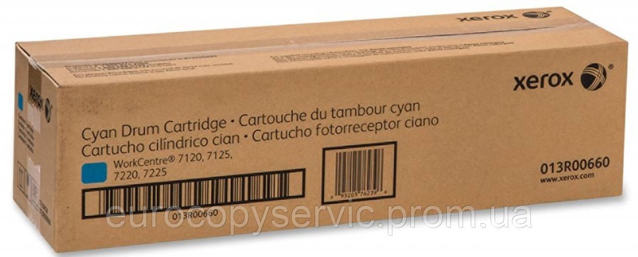 Драм-картридж Xerox WC7120/7125/7220/7225 ресурс ~ 51 000 стор. @ 5% (A4) Cyan (013R00660) Original В КОМПЛЕКТІ ТОНЕР НЕ ЙДЕ!