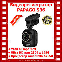 Автомобильный видеорегистратор PAPAGO S36 Ultra HD 1296P угол обзора 178° ночная съемка Ambrella A7L50