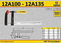 Струбцина столярная  L-800мм., W-120мм.,  TOPEX  12A128