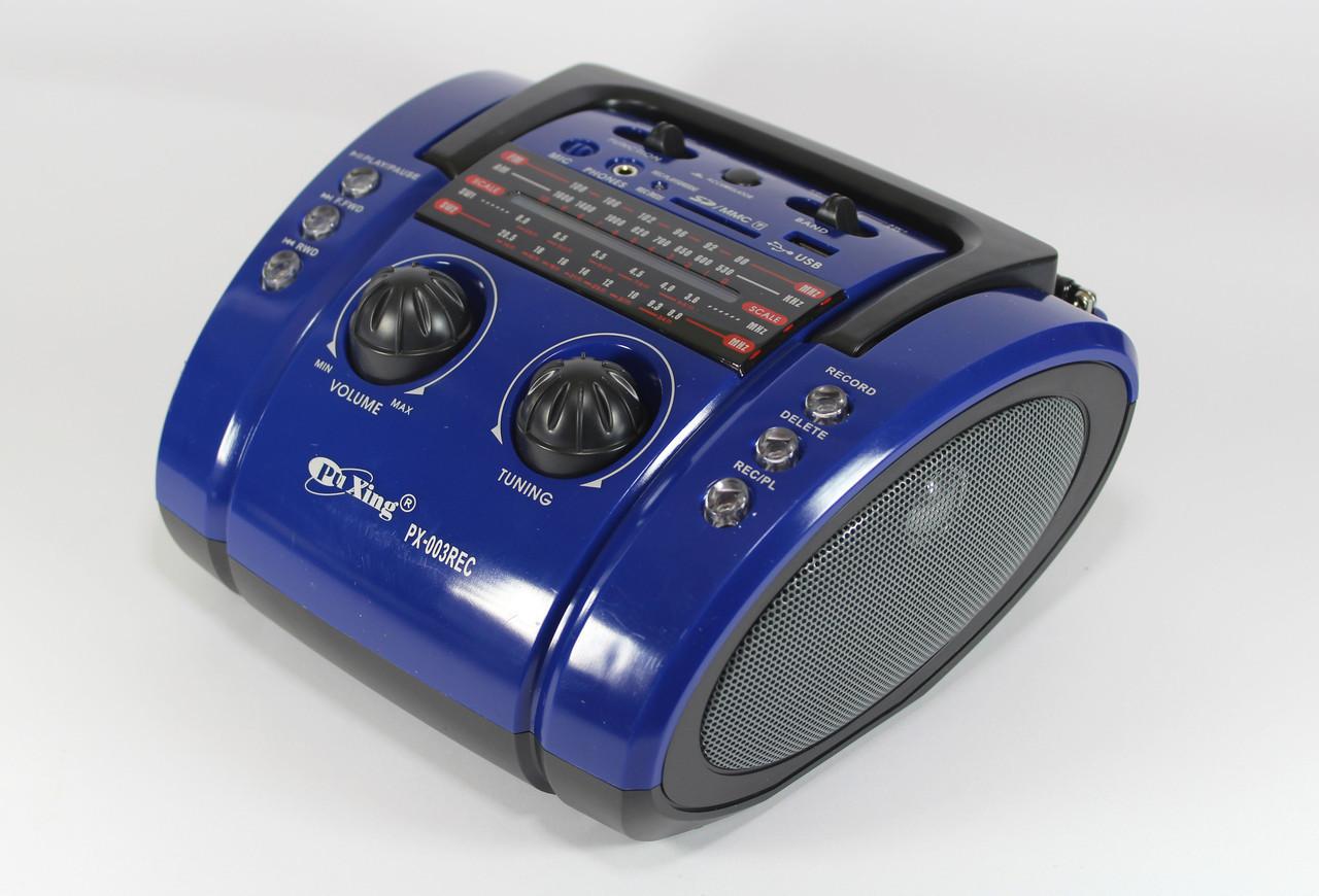 Портативный радиоприемник PX 003, переносное радио бумбокс PR4