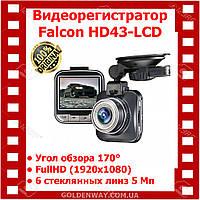 Автомобильный Видеорегистратор Falcon HD43-LCD ночная съемка