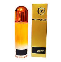 Montale Starry Night edp 45ml парфюмированная вода копия 5cf79a89c2531