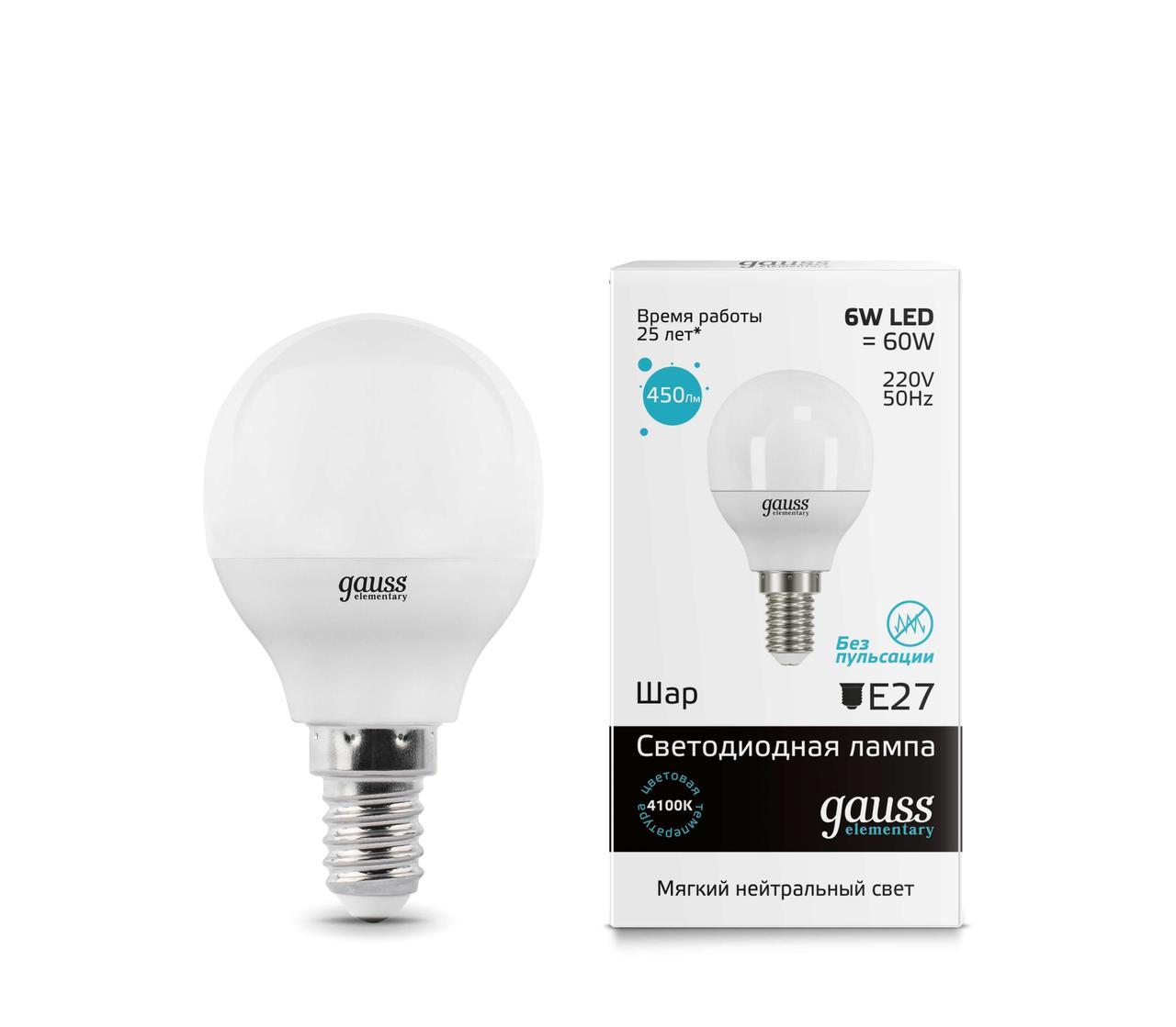 Светодиодная лампа GAUSS Elementary G45 6Вт 4100K E14 180-240В