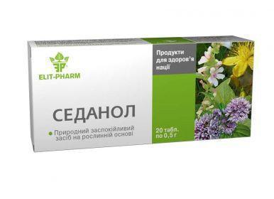 Седанол (Элит-Фарм) успокаивающее средство , 20 табл.
