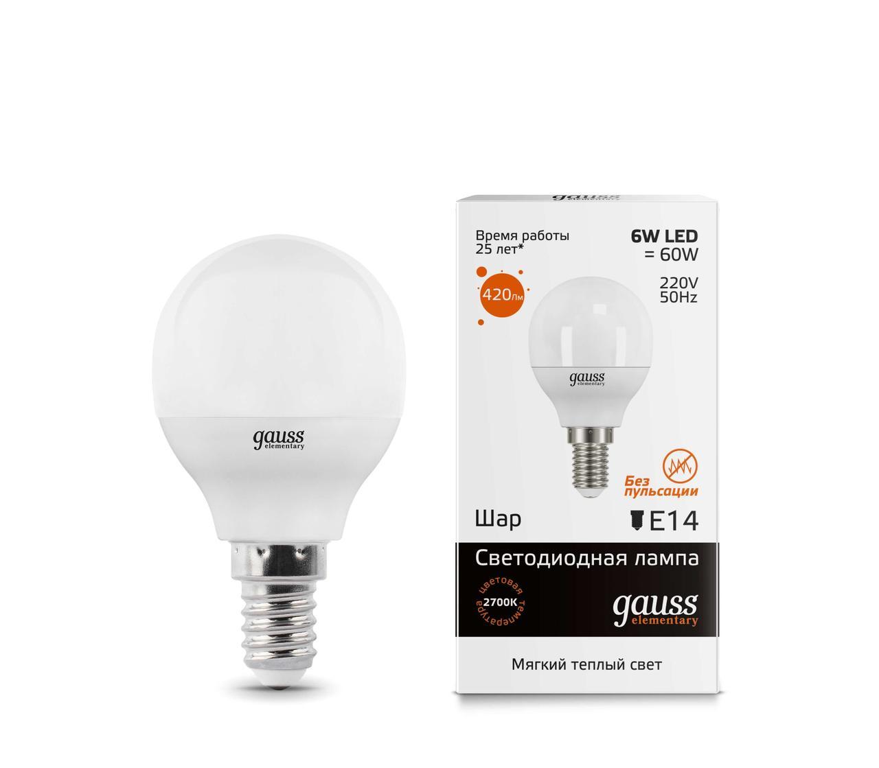 Светодиодная лампа GAUSS Elementary G45 6Вт 3000K E14 180-240В