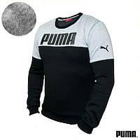 Мужской свитшот батник Puma Пума, фото 1