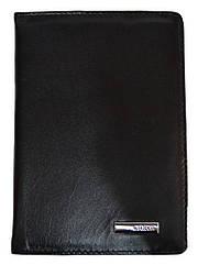 Обложка на паспорт Karya 092-01
