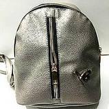 Міські рюкзаки кожзам (чорний)20*25см, фото 2