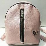 Міські рюкзаки кожзам (чорний)20*25см, фото 3