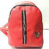 Міські рюкзаки кожзам (чорний)20*25см, фото 4