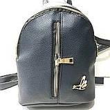 Міські рюкзаки кожзам (чорний)20*25см, фото 5