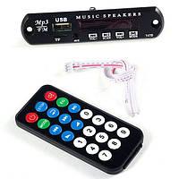 Автомобильный MP3 FM медиацентр с USB,SD