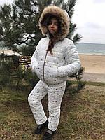 Детский зимний костюм куртка и штаны рост 116 -128