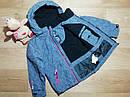 Теплая зимняя куртка на девочку Killtec (США) (Размер 6Т), фото 4