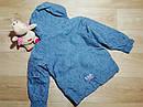 Тепла зимова куртка на дівчинку Killtec (США) (Розмір 6Т), фото 2