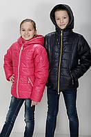 Детские куртки для мальчиков и девочек