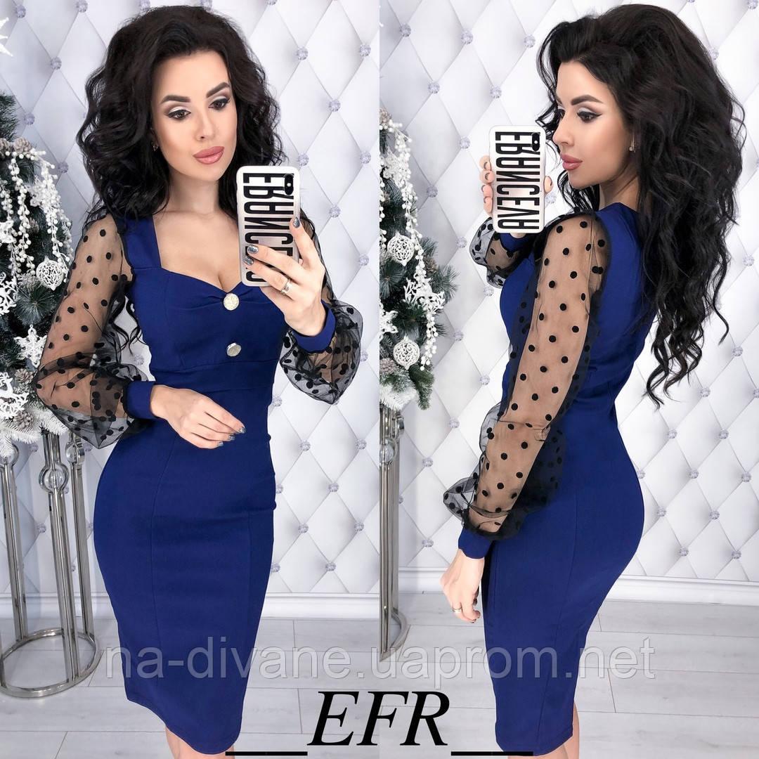 80785bee0f6 купить вечернее платье оптом и в розницу в Интернет магазине На ...