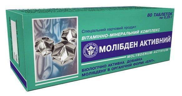 Молибден активный (Элит-Фарм) 40 табл., фото 2