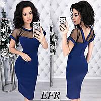 0cbe68ab87b5fc0 Платье с сеточкой в Украине. Сравнить цены, купить потребительские ...